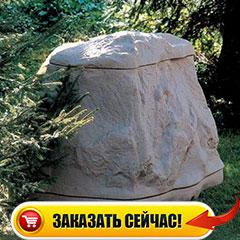 Компостер ландшафтный Biolan Камень